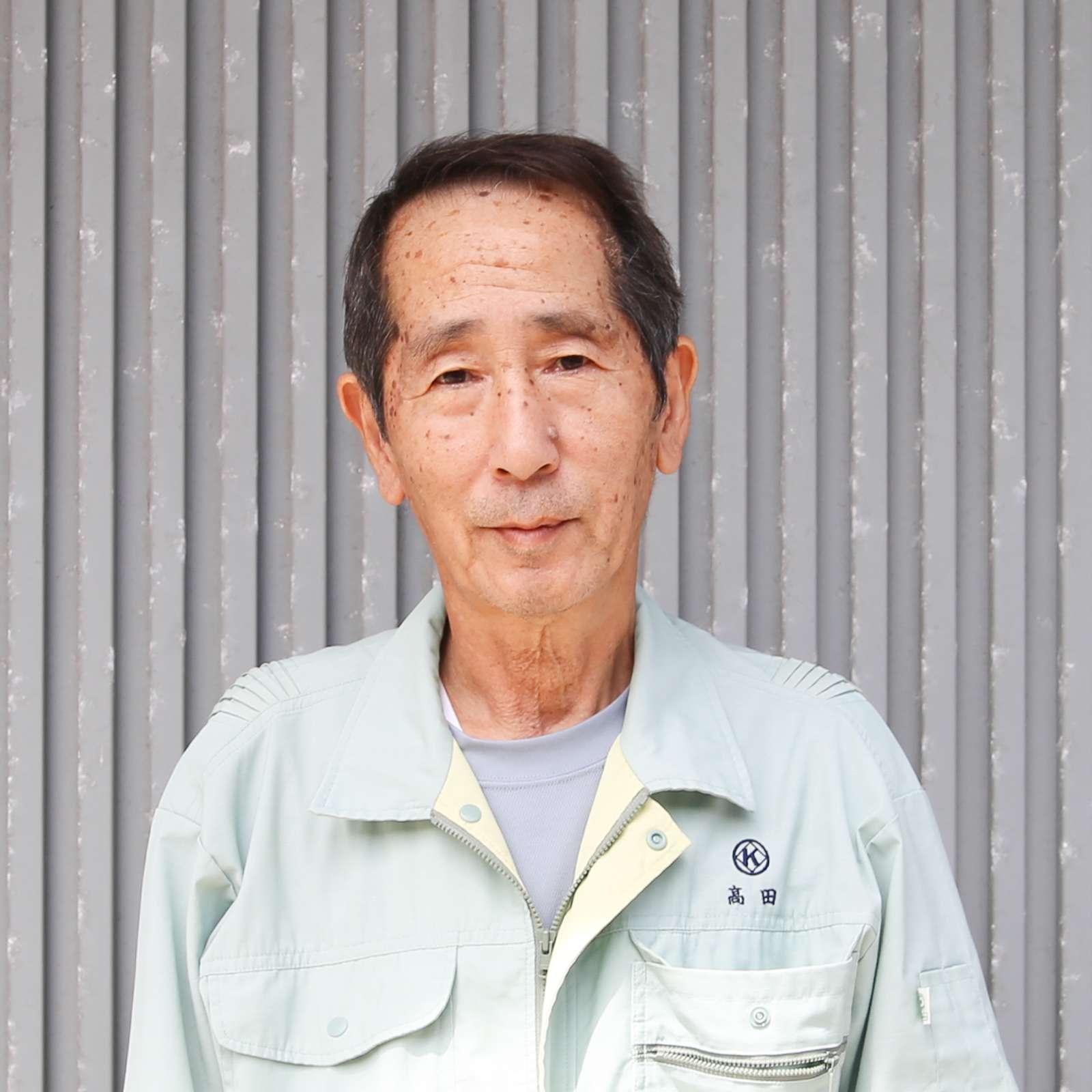 高田 幹夫