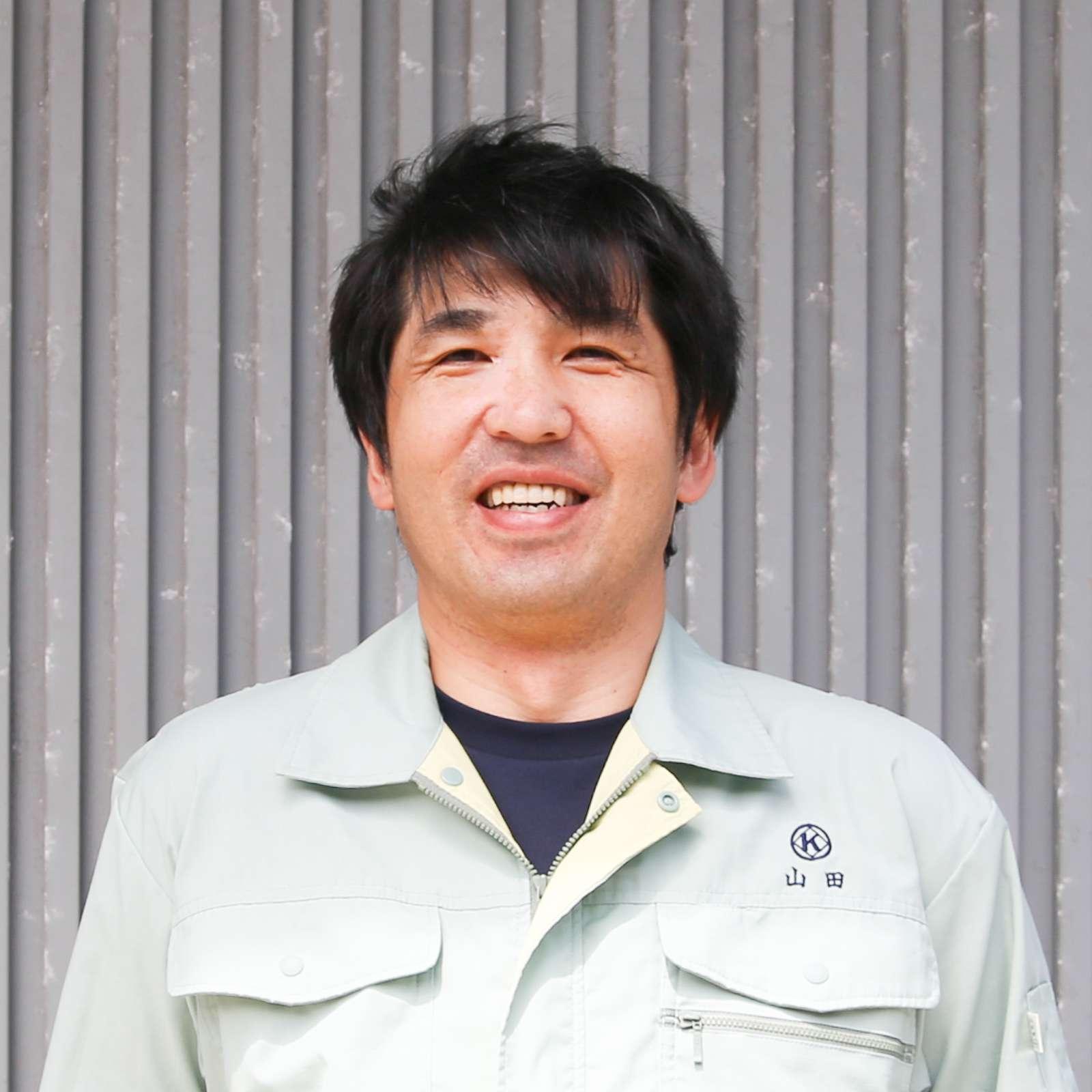 山田 照夫