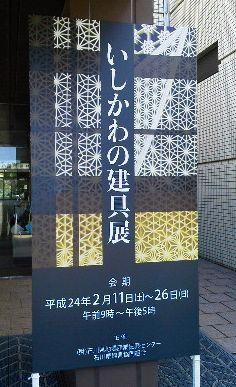 20120221-1.jpg